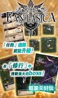 Screenshot of 逆戰幻想(Card RPG Fantasica)