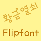 TDGoldKey Korean FlipFont icon