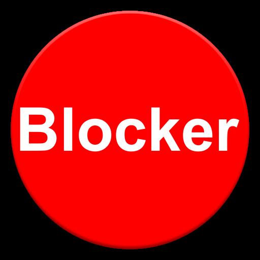 Blocker 工具 App LOGO-APP試玩