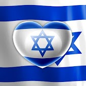 Love Israel Flag LWP