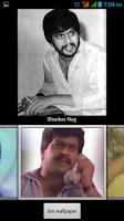 Screenshot of Shankar Nag
