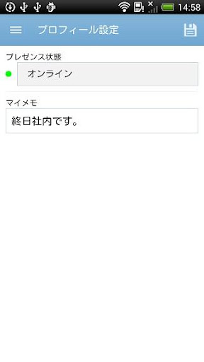 【免費生產應用App】buzzle Enterprise-APP點子