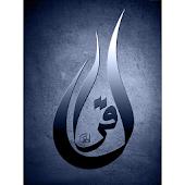Quran Diary