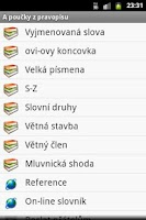 Screenshot of Czech Grammar Basic Rules