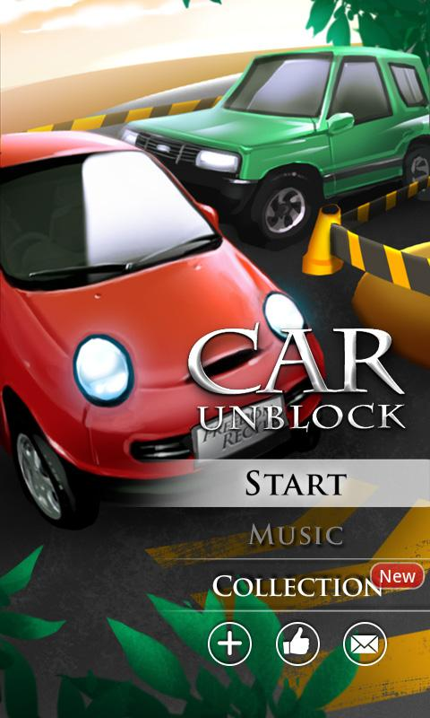 Parking Car - screenshot