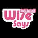 Wise Says  - الحكمة تقول icon