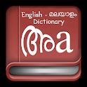Malayalam Dictionary #1 icon