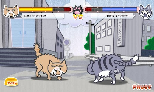 Meooow! Wild Cats Fight! - screenshot thumbnail