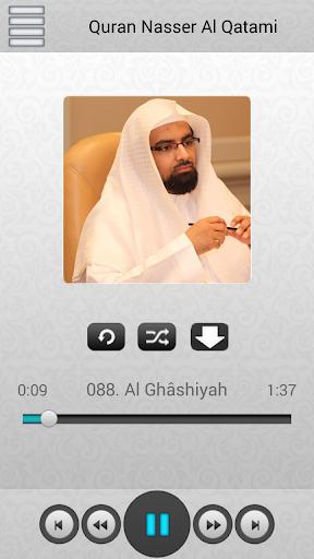 Quran - Nasser Al Qatami