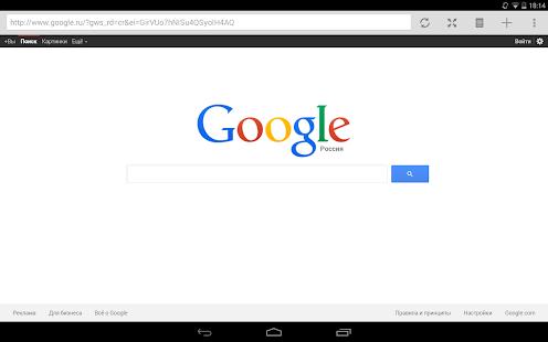 Logos Browser- screenshot thumbnail