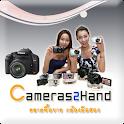 กล้องมือสอง icon