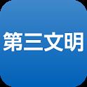 第三文明アプリ icon