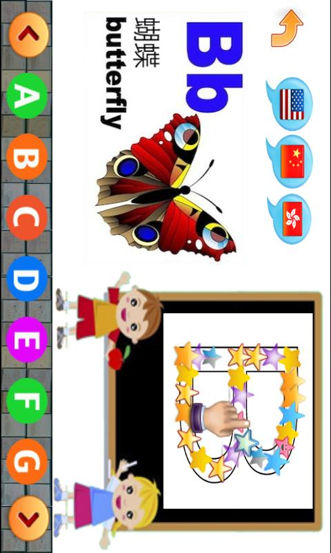 Preschool Learning Kits - screenshot