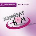 Hemnelt logo