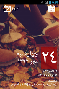 Days! | Persian Calendar screenshot 3