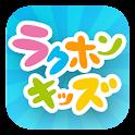 RakuphoneKids icon