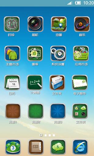 玩免費個人化APP|下載360 Launcher-Dream app不用錢|硬是要APP