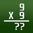 9x9 - Multiplication icon