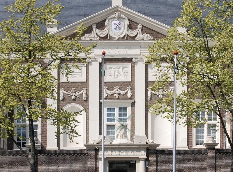 Gevelfragment Museum De Lakenhal, huidige situatie