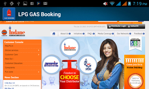 Online Booking For Lpg Gas