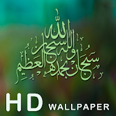 Islamic various live wallpaper