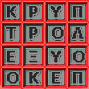 ΚΡΥΠΤΟΛΕΞΑ for PC and MAC
