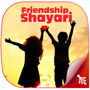 Friendship Shayari for PC and MAC