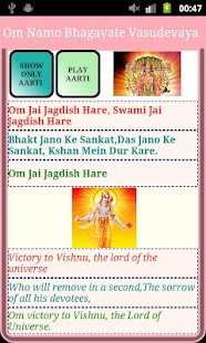 Vishnu Aarti - Om Jai Jagdish - screenshot thumbnail