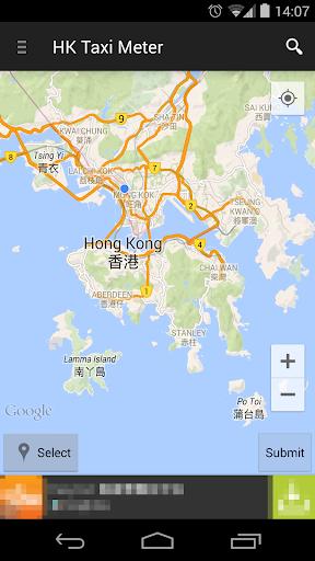 HK Taxi Meter
