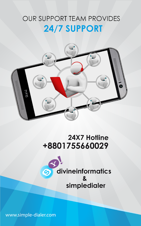 Simple Mobile Dialer- screenshot