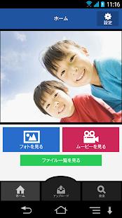 MyPocket-大容量オンラインストレージ マイポケット-