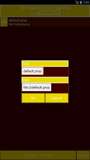 無料生产应用AppのRead file aloud. 記事Game