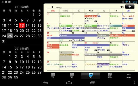 Refills(Planner App) v2.4.0