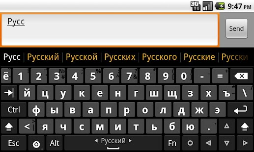 Russian dictionary (Русский) - screenshot thumbnail
