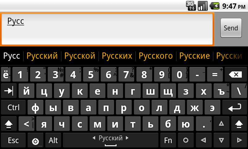 Russian dictionary (Русский) - screenshot