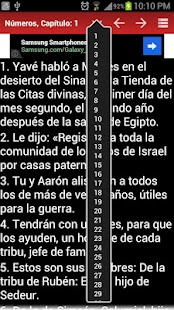 Biblia Latinoamericana Spanish- screenshot thumbnail