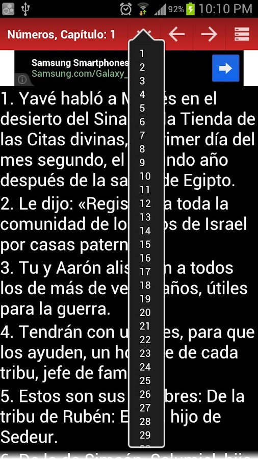 Biblia Latinoamericana Spanish - screenshot