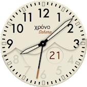Χρόνο Sahara, Smart Watch Face