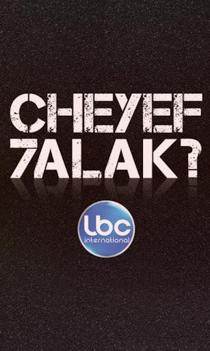 Cheyef 7alak