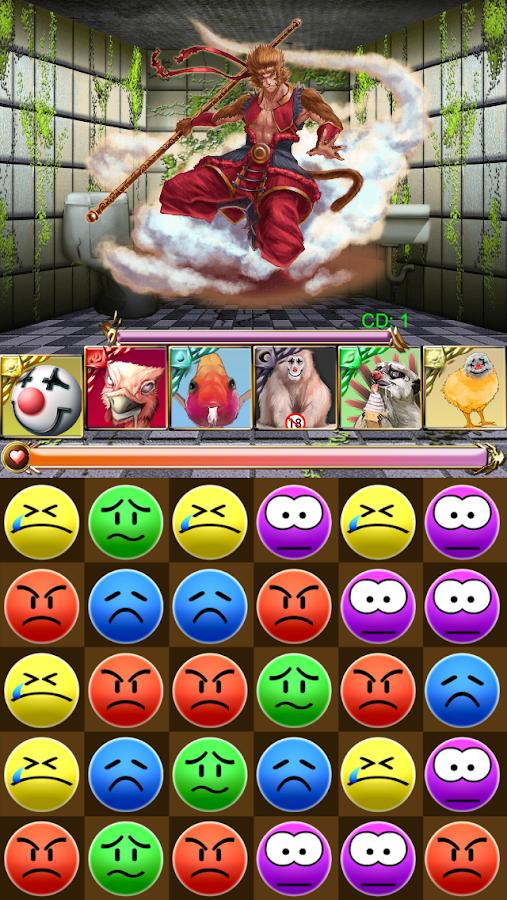 神抄之塔 - screenshot