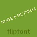 MotoyaApollo Japanese FlipFont