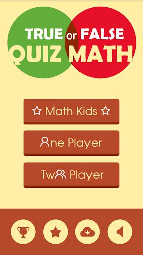 TrueまたはFalse - クイズ数学