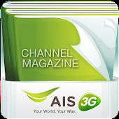 AIS - Channel magazine