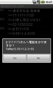 Simple search phone number - screenshot thumbnail
