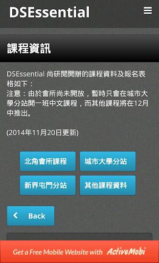 android app解謎 - APP試玩 - 傳說中的挨踢部門