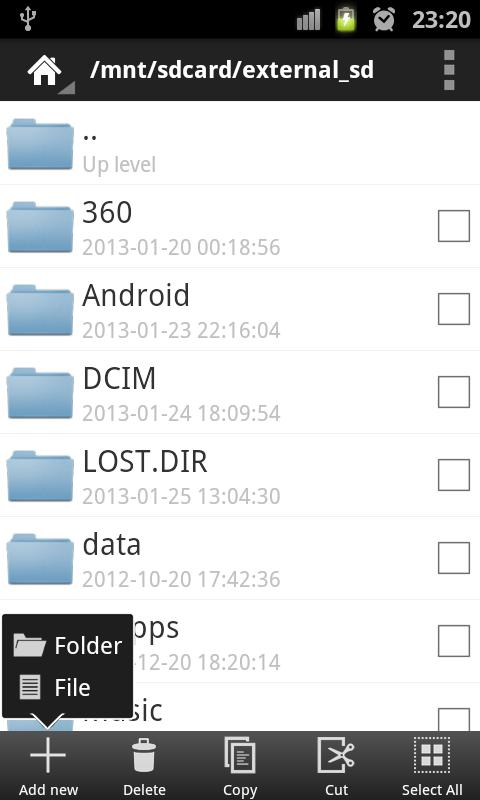 ER Explorer(File Manager) - screenshot