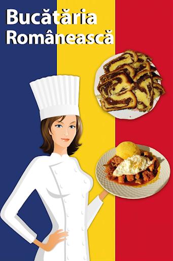ルーマニア料理