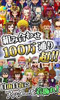 Screenshot of 任侠伝【壮絶バトル!!オンラインRPG】
