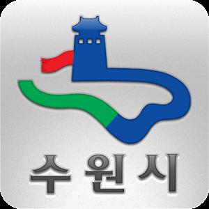 수원시청 아이콘