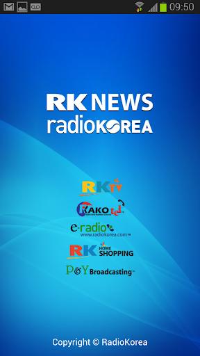 라디오코리아 뉴스